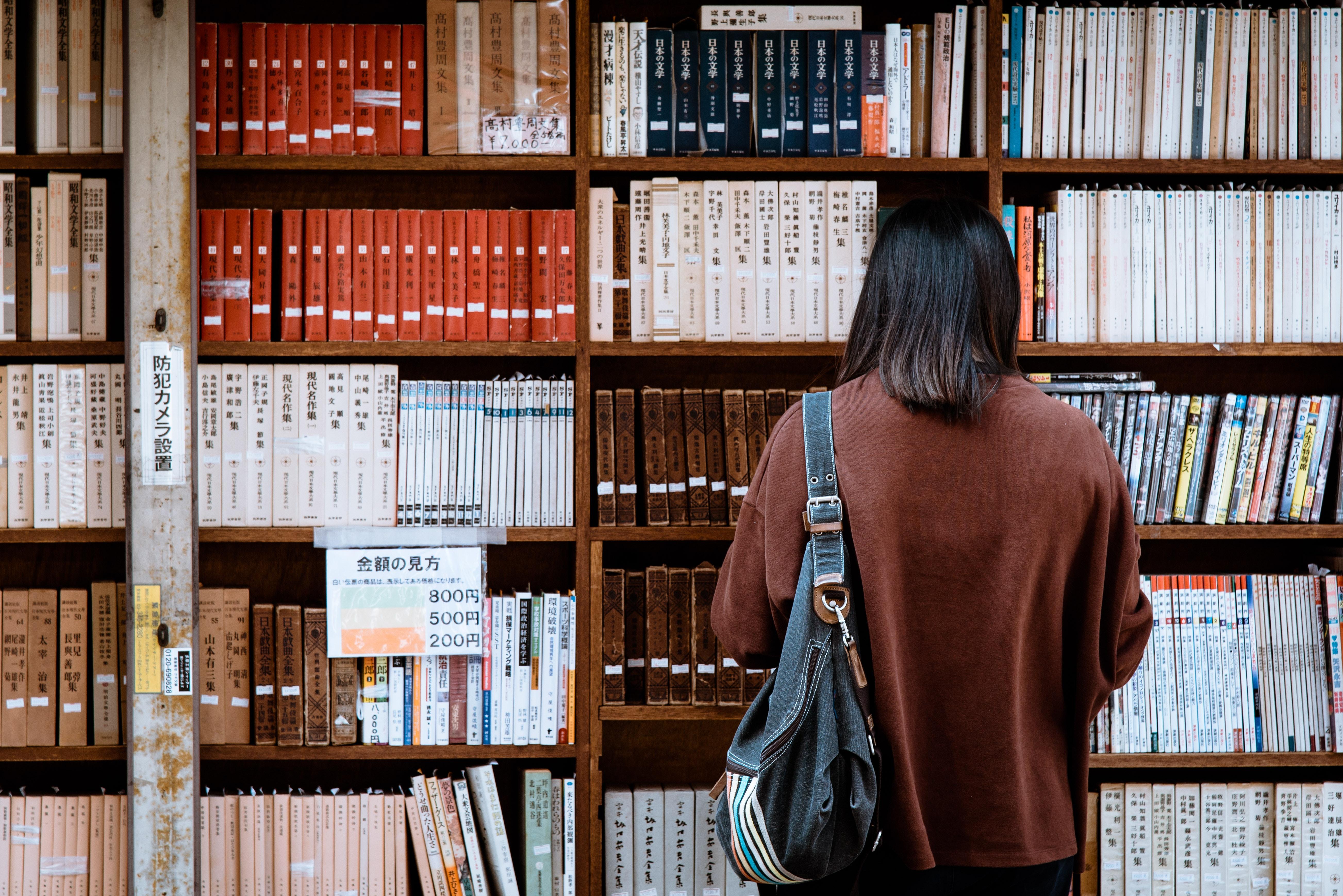 book-bookcase-books-1106468 (1)